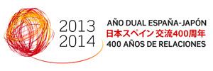 400th anniversary logo