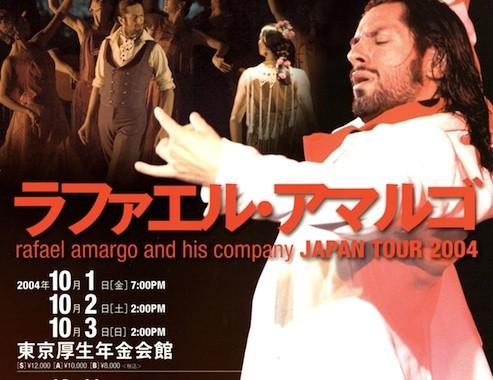 2004 Rafael Amargo Japan Tour