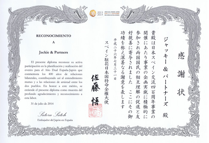 J&P award