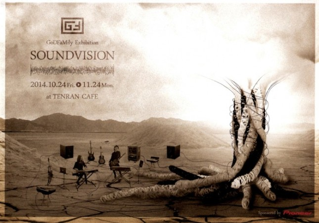 GoDFaMily Soundvision