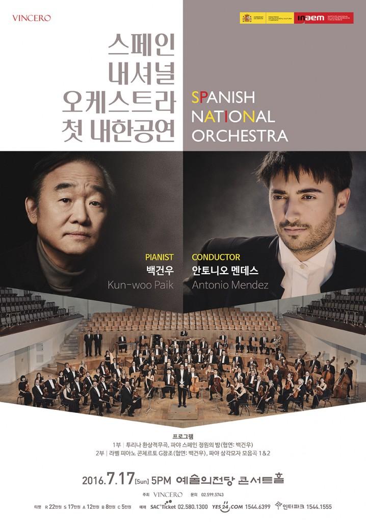 Spanish Orchestra Korea Poster