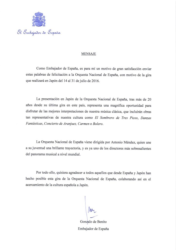 Mensaje Embajador Orquesta Nacional 2016