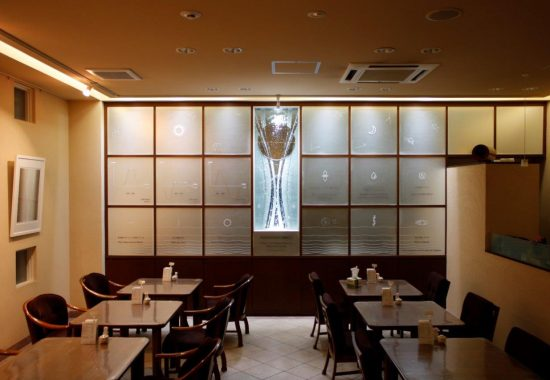 2016 Yunosato Glass Art