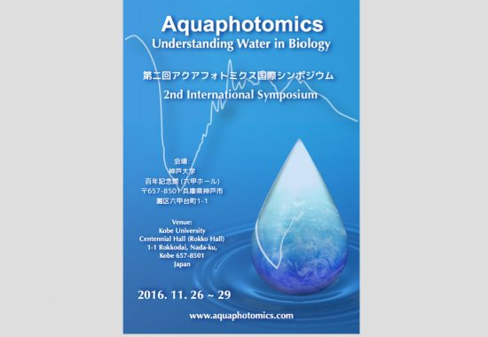 2016 2nd International Aquaphotomics Symposium Promotion