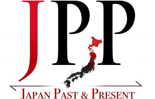 "Travel agency name& logo design  ""Japan Past & Present"""