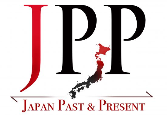 "Travel agency name& logo design  ""Japan Past & Present"""